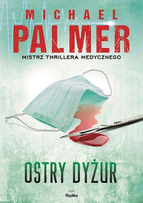 Ostry-dyzur