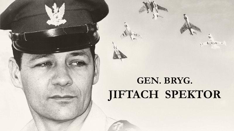 Jiftach Spektor