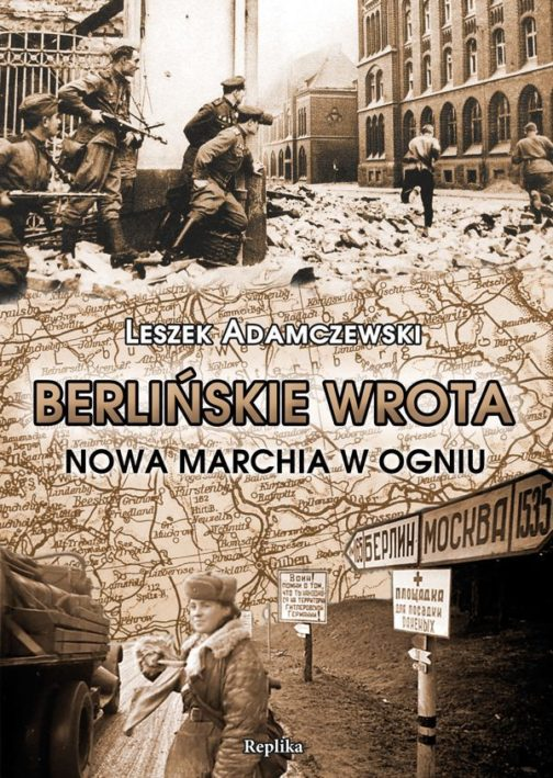 berlinskie-wrota