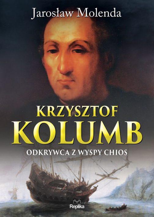 Krzysztof_Kolumb