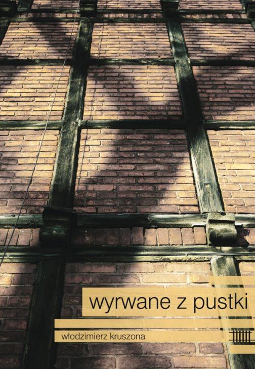 wyrwane_z_pustki