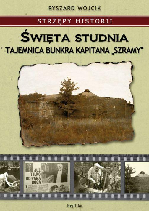 Swieta_studnia